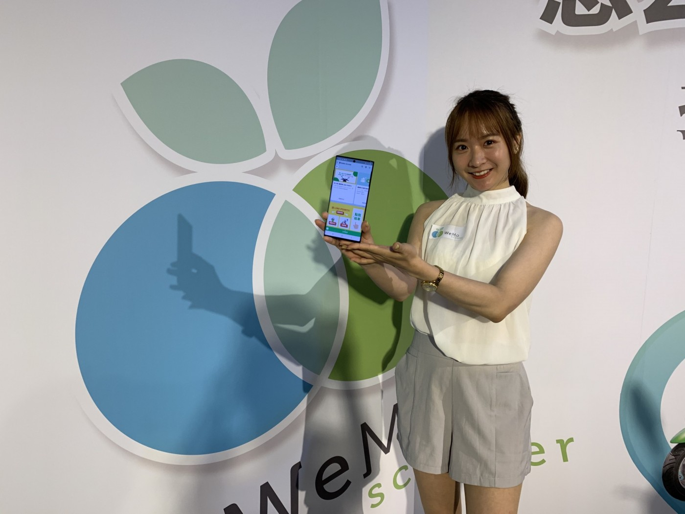 用LINE也能租共享機車!WeMo搶先上線全台最大社群App,看準了哪些效益?