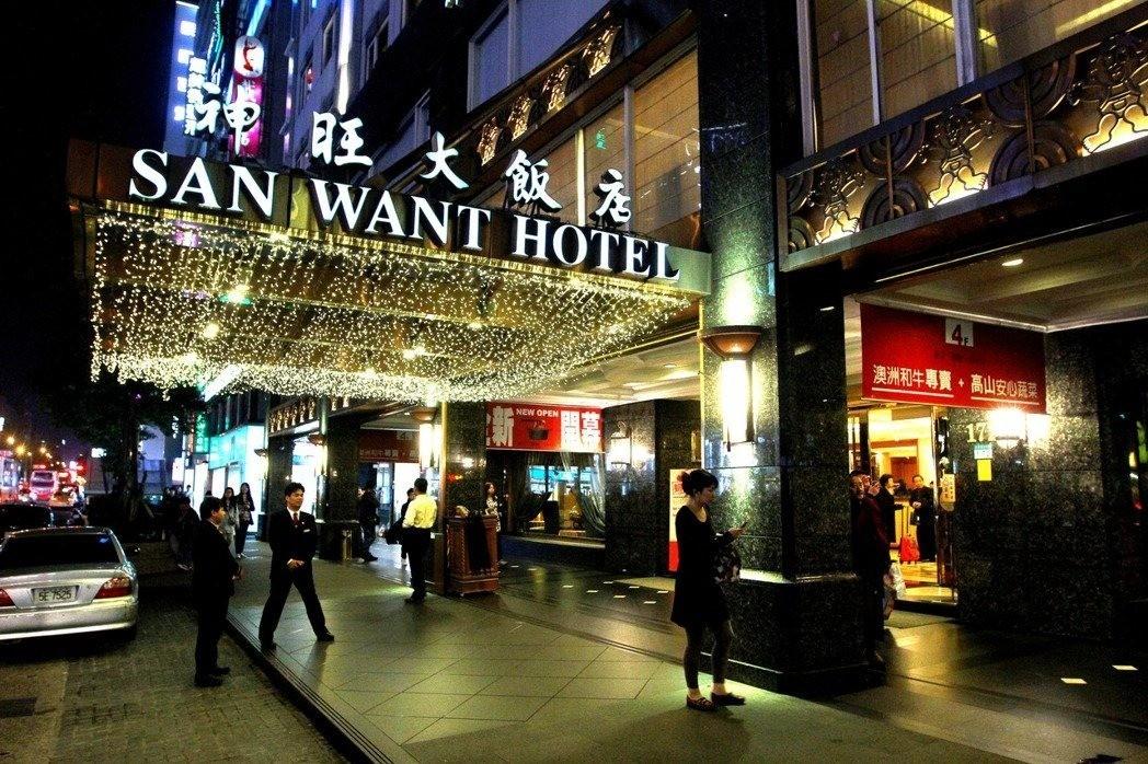 神旺大飯店傳明年「打掉重練」,現已不賣餐券、暫停住宿服務