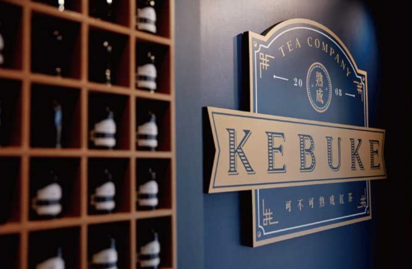 可不可熟成紅茶獲8千萬投資,金主雅茗想帶台灣品牌一起出海