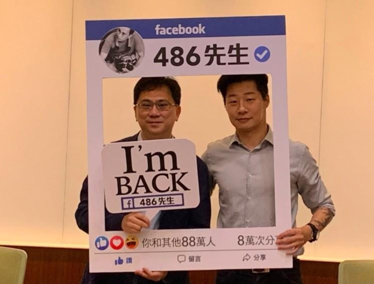 怒嗆「FB搞我!」486先生、吳念真粉專無預警被消失,Facebook出什麼問題?