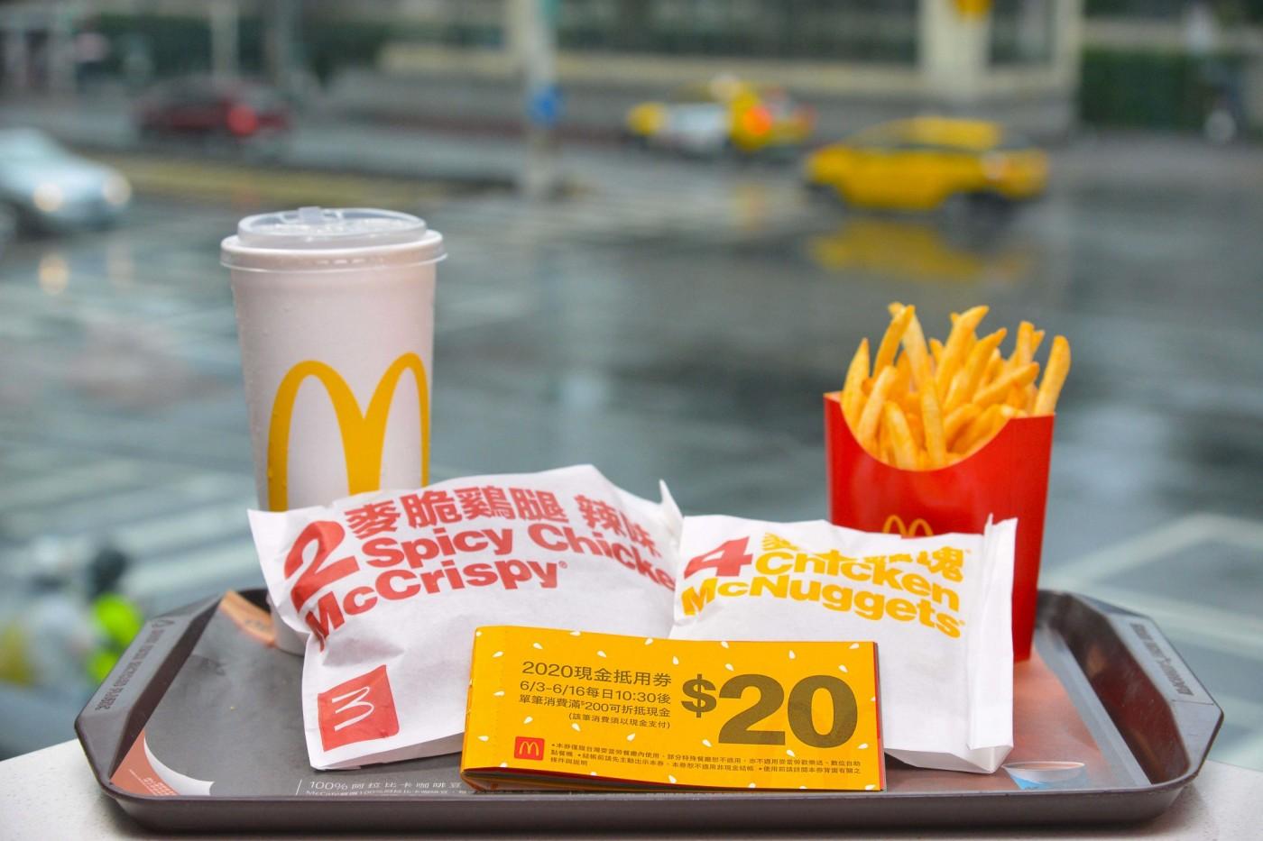 總價5,300元!麥當勞跨界豪發現金抵用券,要打一場內用行銷戰