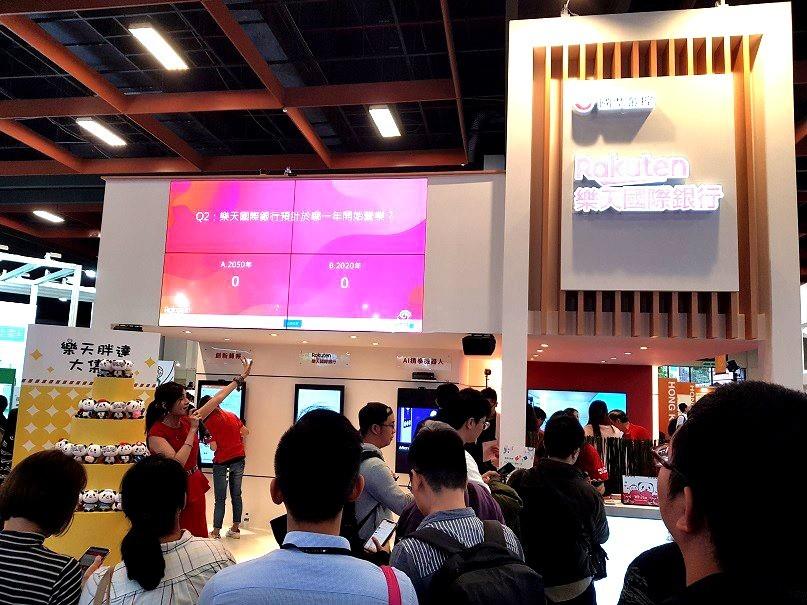 樂天拚台灣首家純網銀!展開30天模擬營運、9月正式開業