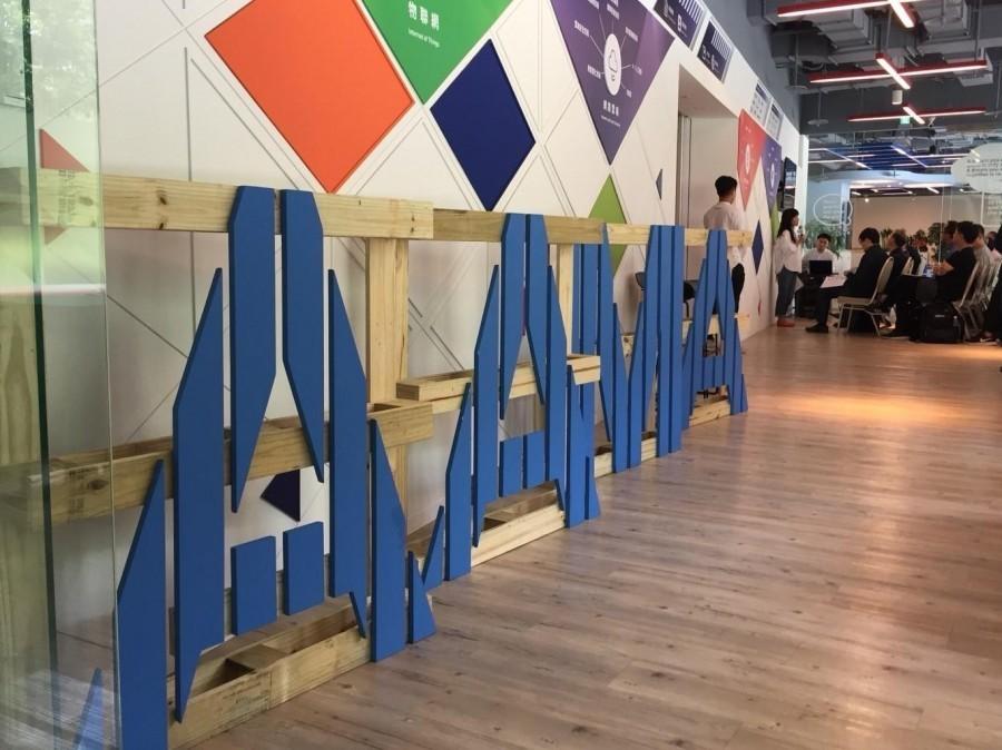 AAMA正式網羅200位成長期創業者!今年AI應用、IOT、MarTech、文創設計領域突圍入選