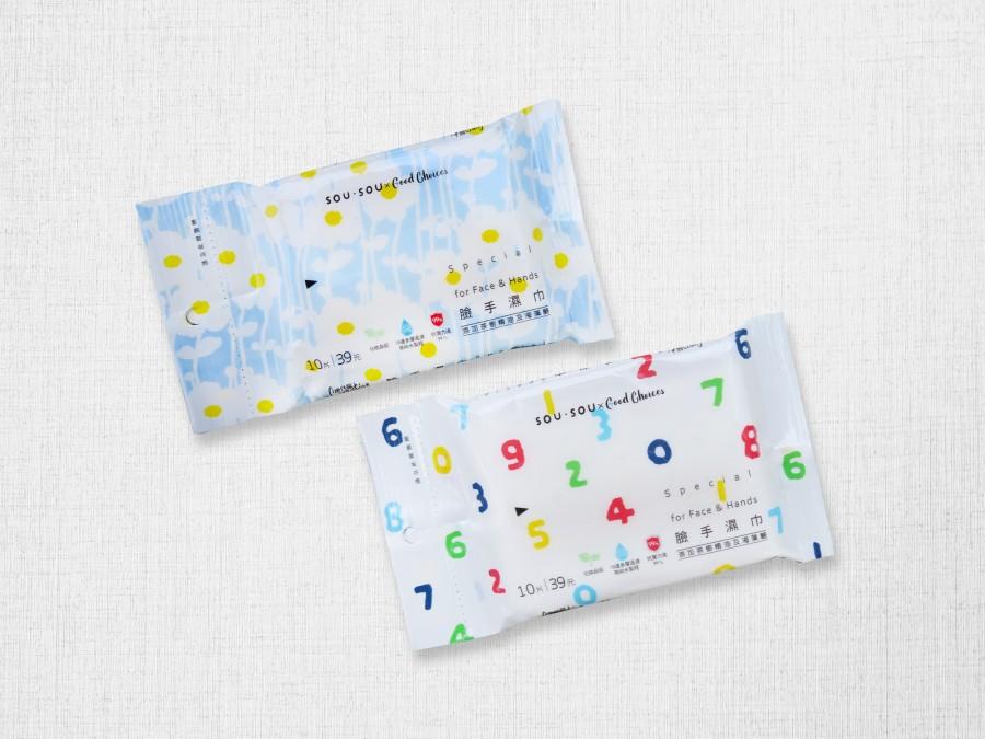11-SOU・SOU臉手抗菌濕巾2款.jpg