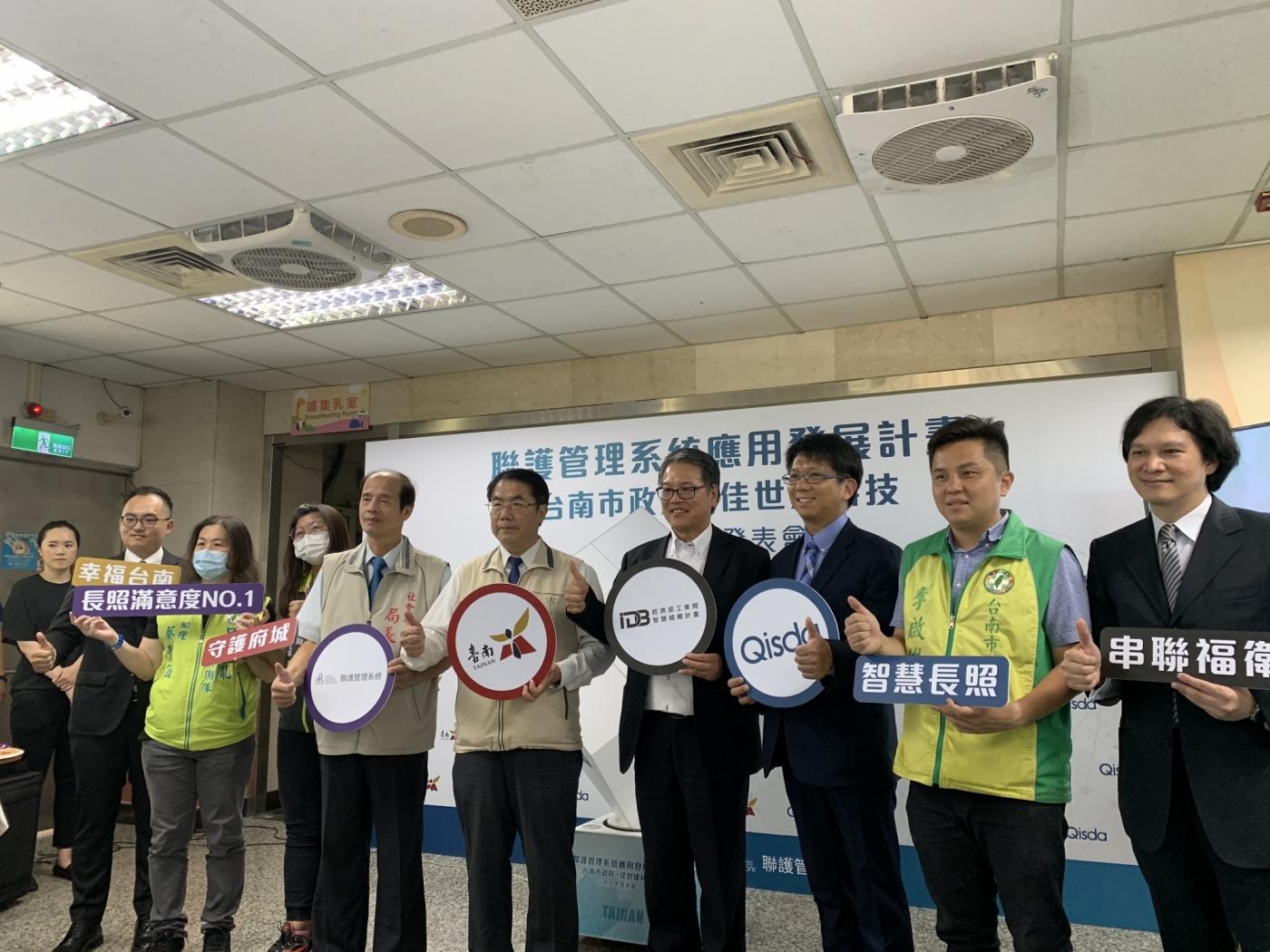 佳世達聯手台南市、耗時2年推動智慧長照,助居家服務機構省下75%人力