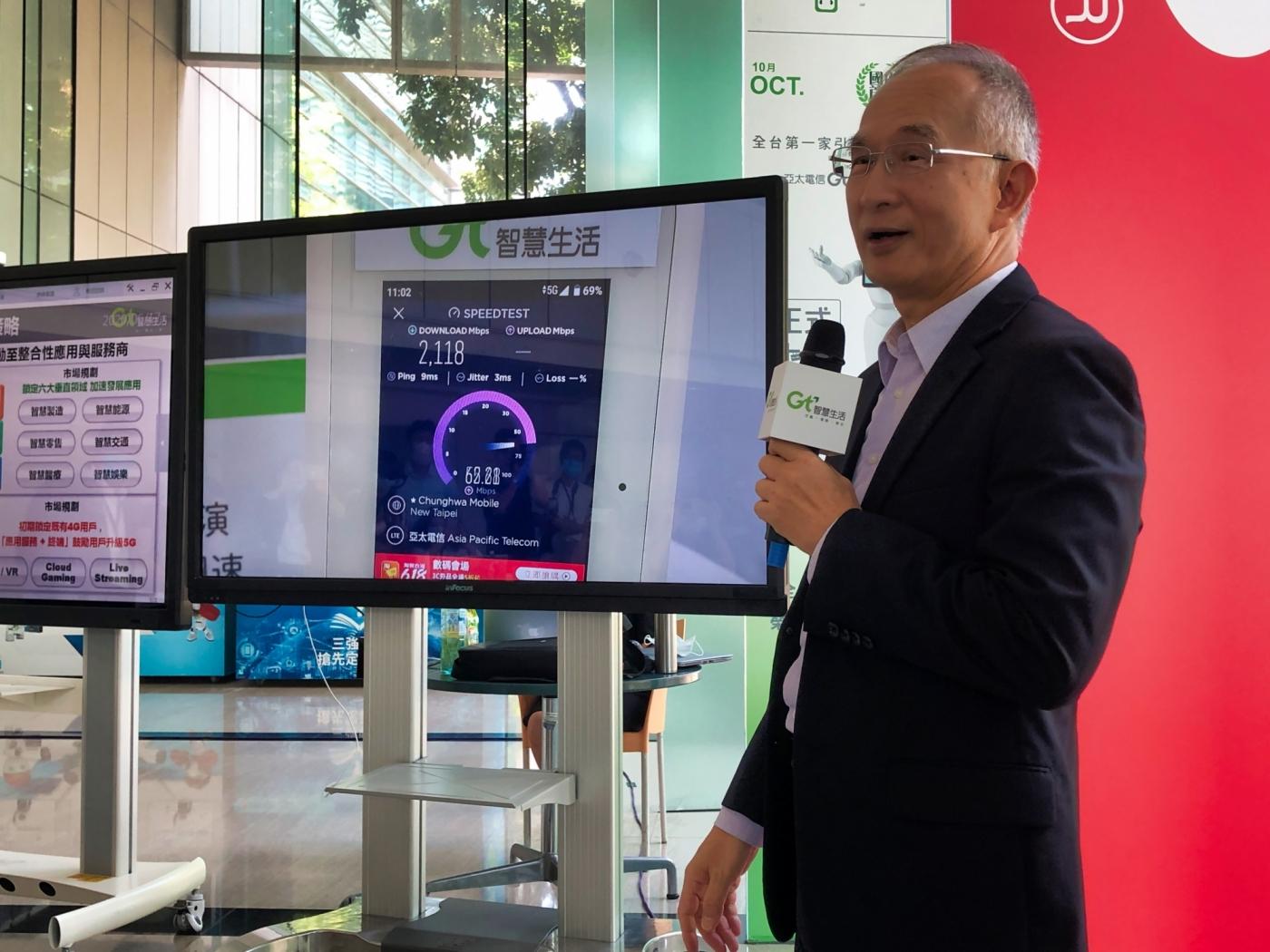 亞太電信拚5G用戶滲透率1成,呂芳銘首談資費底線:超過1千