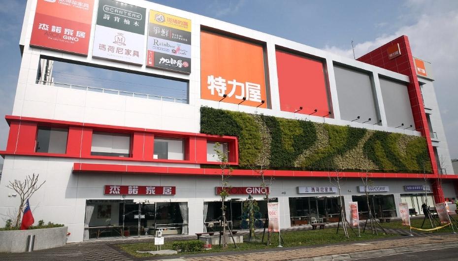 從特力屋退出中國市場,看本土傢俱產業數位品牌轉型的七大難題