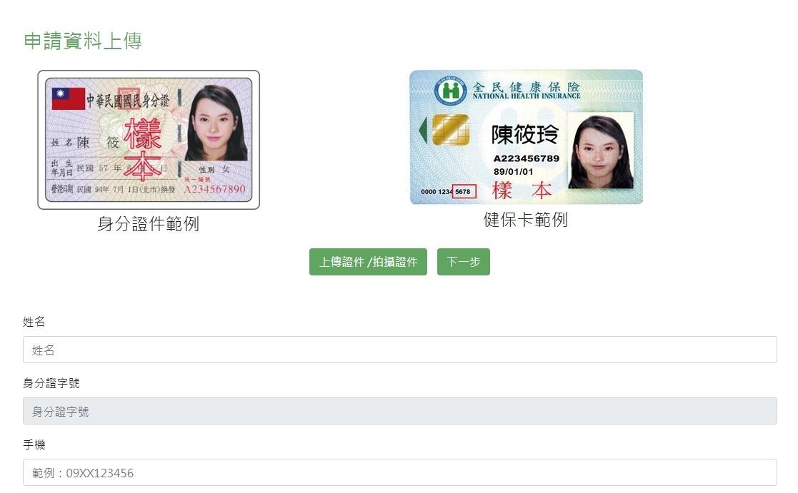 安心旅遊補助開放註冊!3步驟完成申請,常見QA一次答