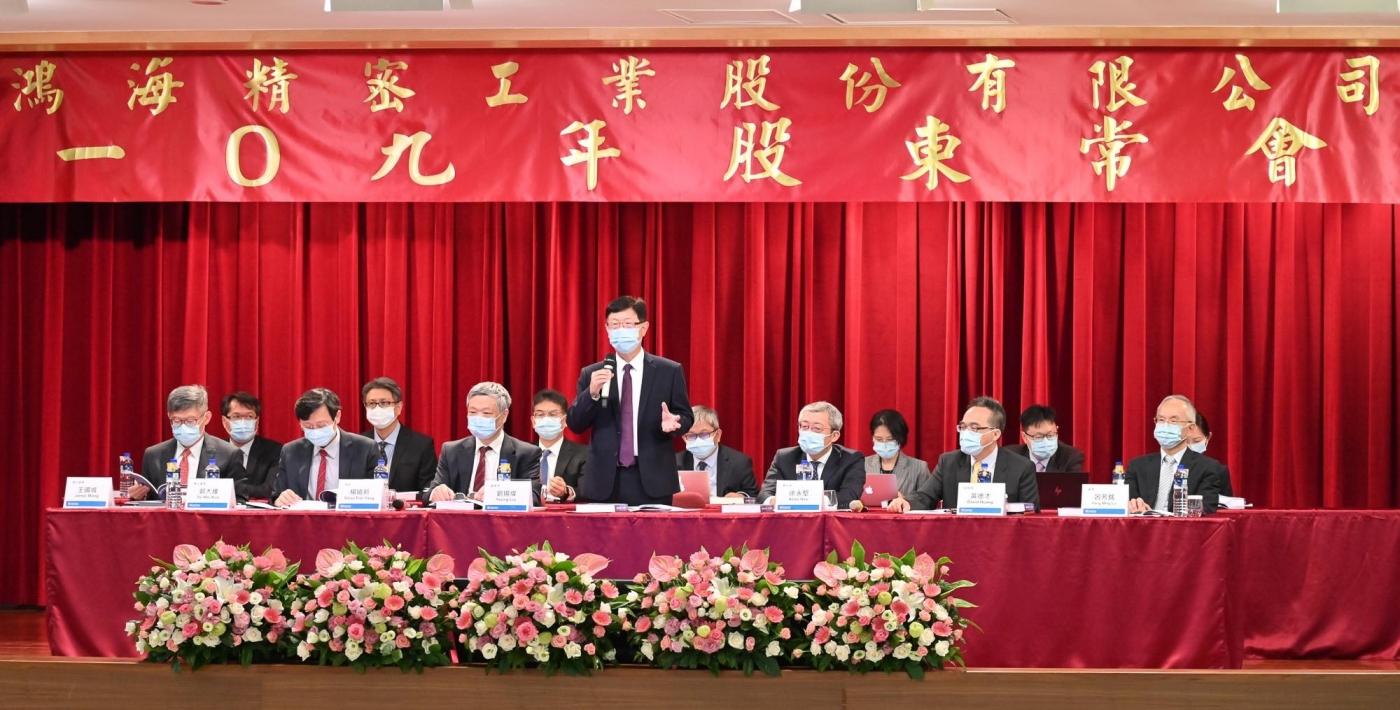 鴻海股東會劉揚偉初登板,佈局三大產業帶領毛利率站上10%