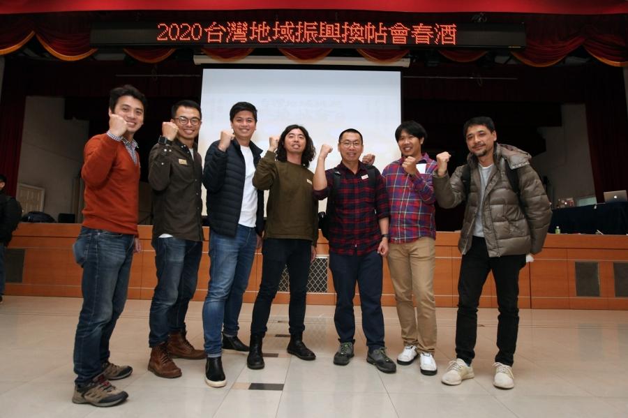 台灣地域振興聯盟