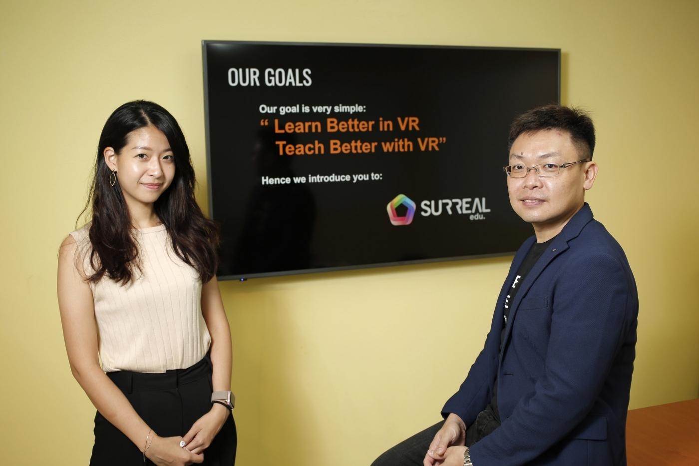 教育科技新商機!台灣新創用VR把生物、微積分課程變有趣