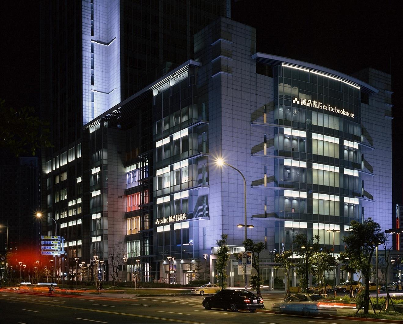誠品首次辦會員之夜,7層樓信義店直接封館4小時!還有哪些吸引會員的亮點?