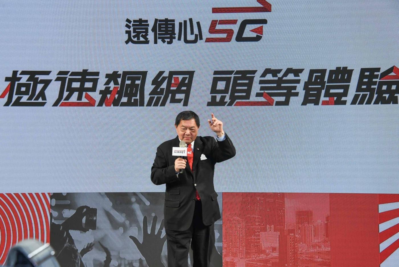 遠傳5G壓軸開台,徐旭東為何說電信三雄比時間是nothing?