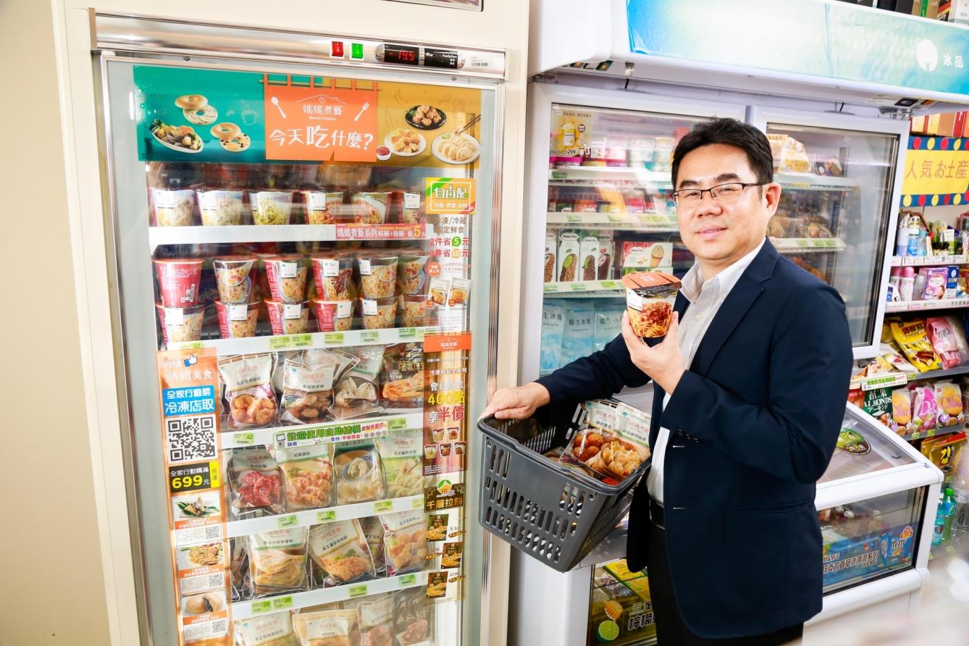 光是白飯就賣200萬份!全家「媽媽煮藝」業績成長50%,是如何靠冷凍食品抓住上班族的胃?