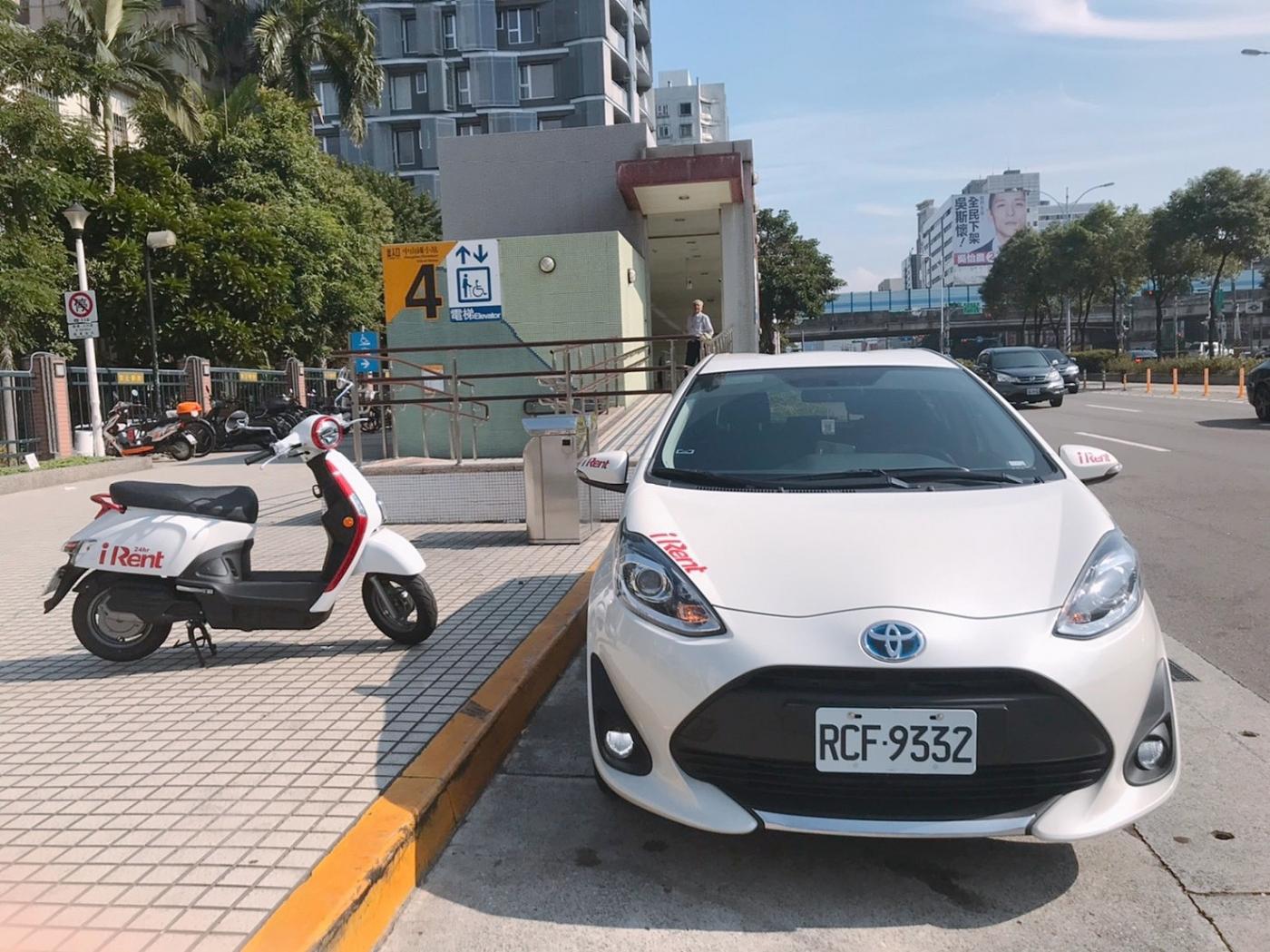 「iRent共享汽機車」推出「iRent好行,多元運具加乘用,優惠加倍送」, 最高送iRent汽車270分鐘、機車時數90分鐘