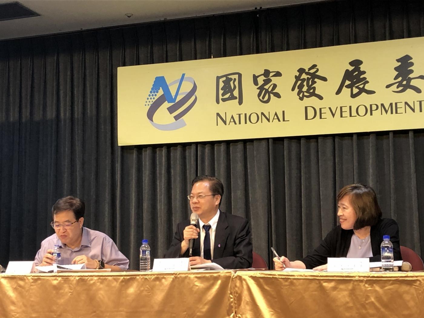 國發會提出國家發展4大策略,靠什麼喊經濟成長率衝3.4%?