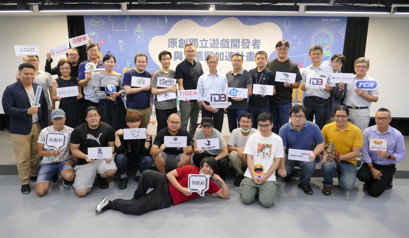 給獎勵、找連結!工業局兩計畫力推獨立遊戲開發,促台灣團隊與國際發行商媒合