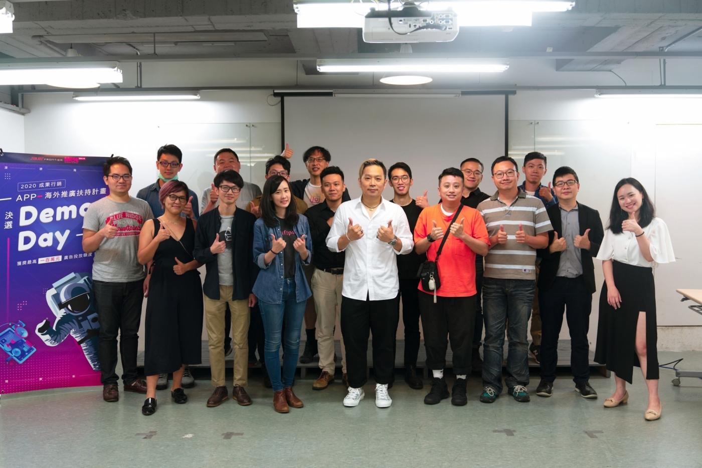 全方位海外推廣資源啟動!成果行銷助攻台灣APP前進海外市場