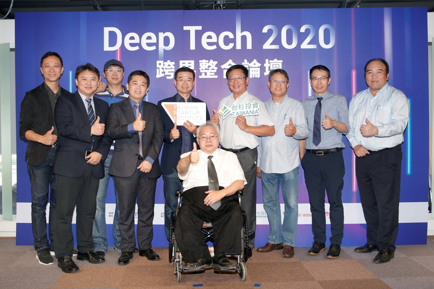 產學研齊聚 Deep Tech 跨界整合論壇,台灣 AI 新創力拚規模經營、擴大應用場景