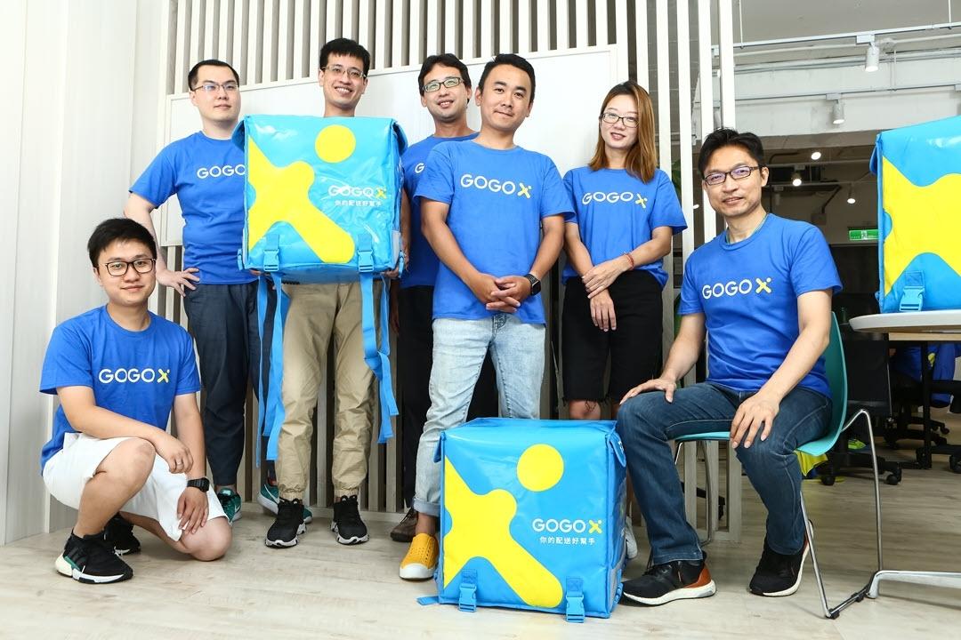 全新物流配送生態圈成型 GOGOX以3大服務助企業搶佔疫後新商機