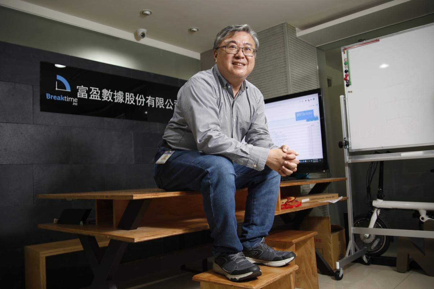 20年微軟老兵加入鴻海集團!IT硬底子新董上任,能為富盈數據帶來什麼轉變?