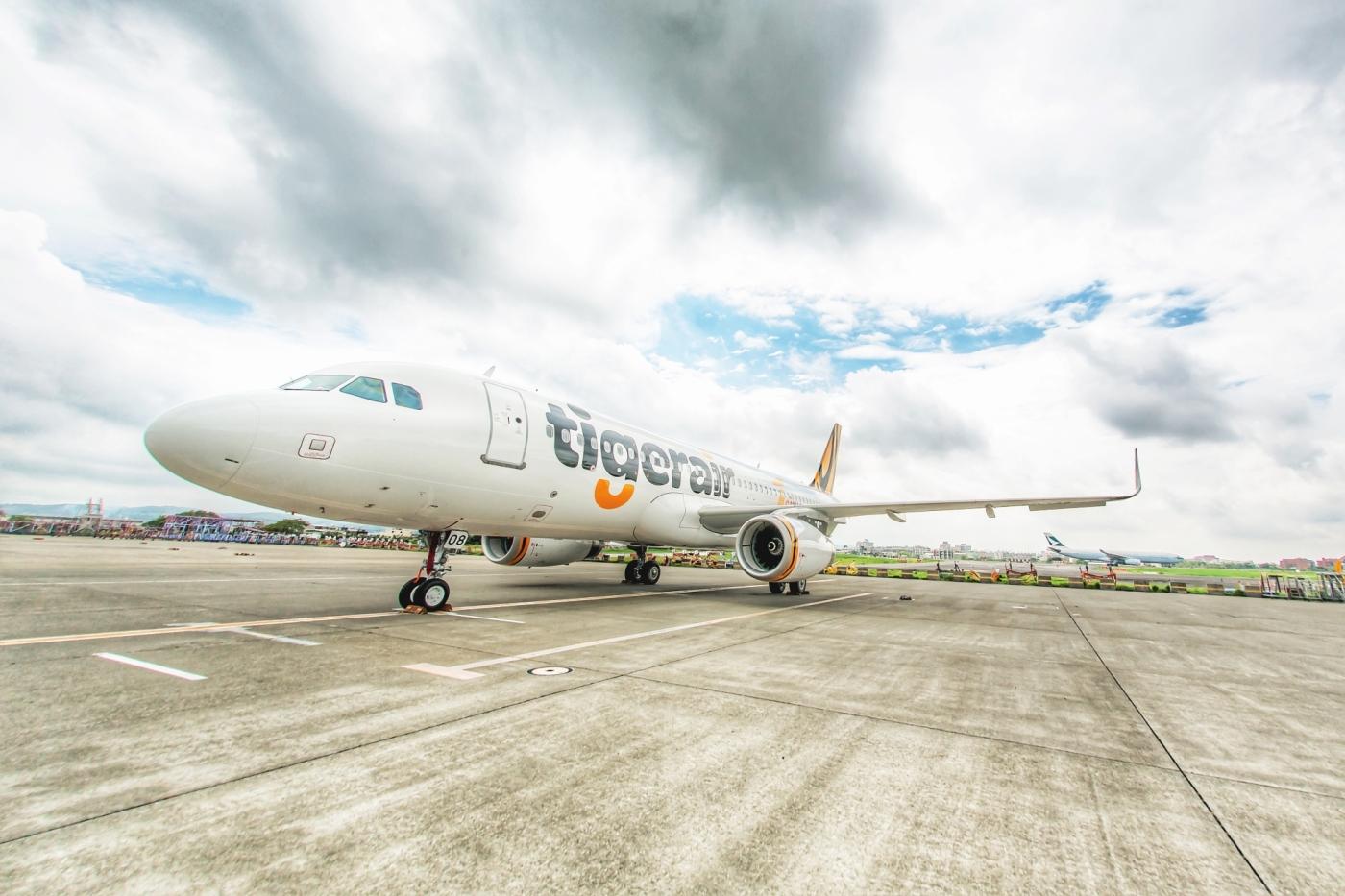 情侶牌失效?倒數兩天銷售僅7成,台灣虎航宣布取消微旅行!仍贈來回機票