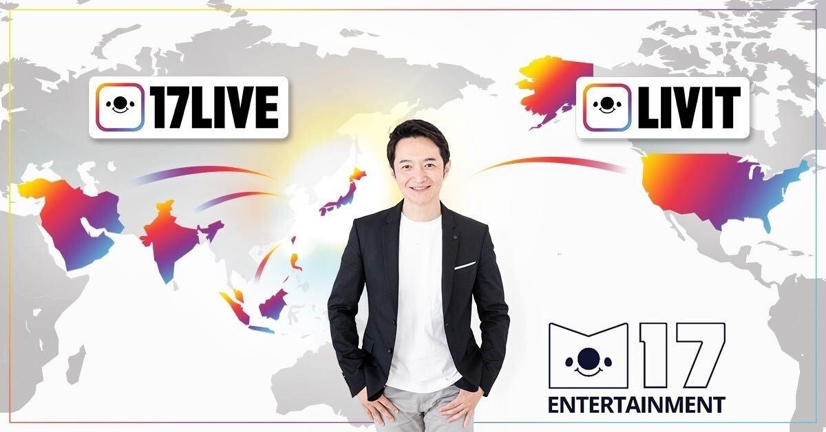 帶領M17成日本直播霸主,小野裕史將接任全球CEO,能再圓上市夢嗎?