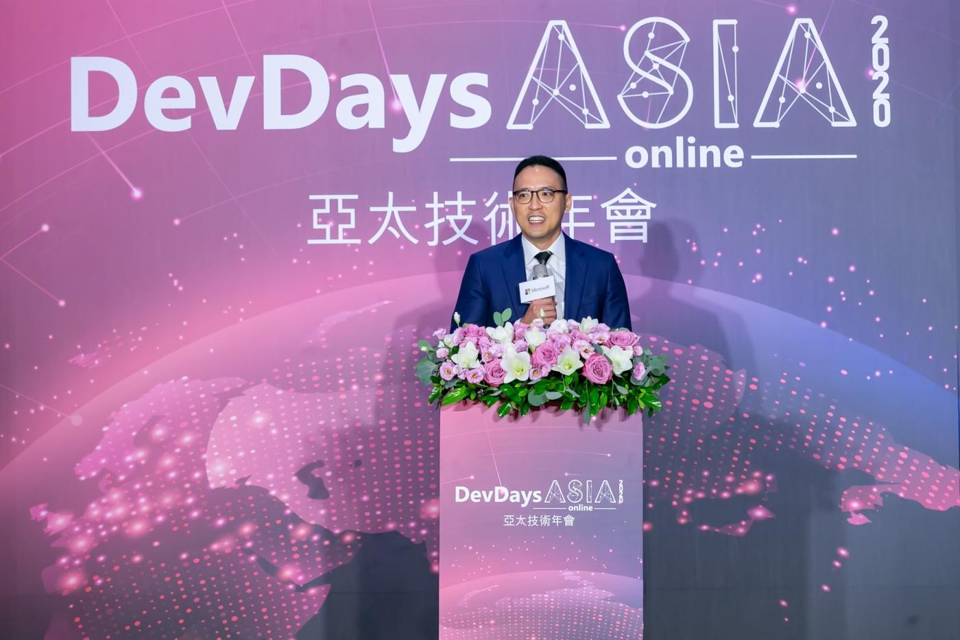 微軟、經濟部宣佈成立「物聯網卓越中心」,運用AI、5G技術拼百億產值