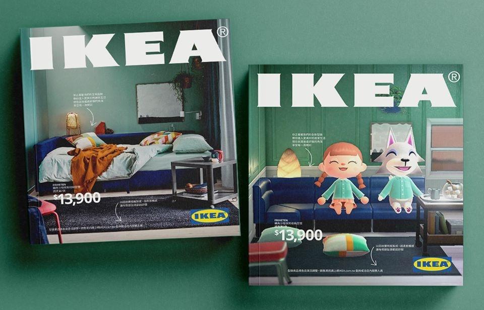 IKEA「動森型錄」獲破萬次分享!一本300多頁DM,憑什麼跟《哈利波特》並駕齊驅?
