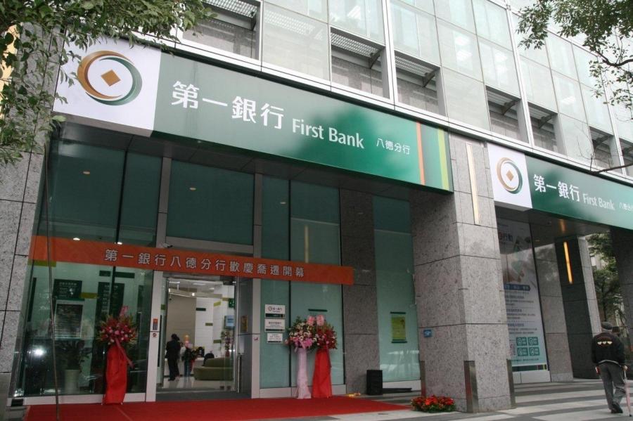 第一銀行外觀