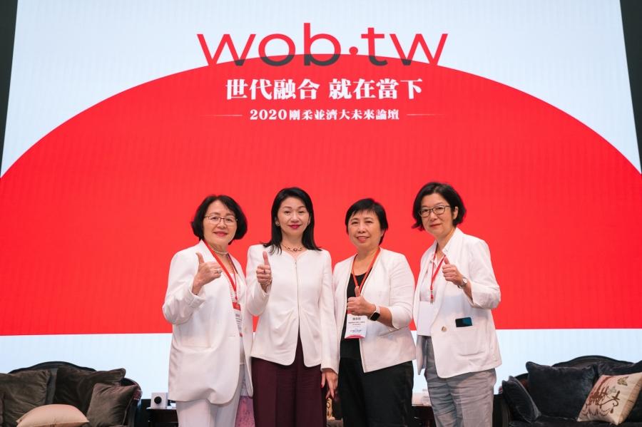 台灣女董事協會