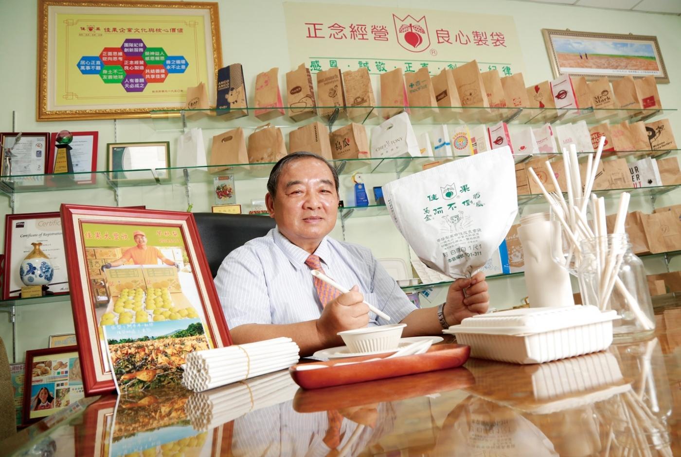 紙袋界的台積電!曾慘到僅剩9名員工,壯佳果如何靠「水果套袋」翻身成台灣第一?