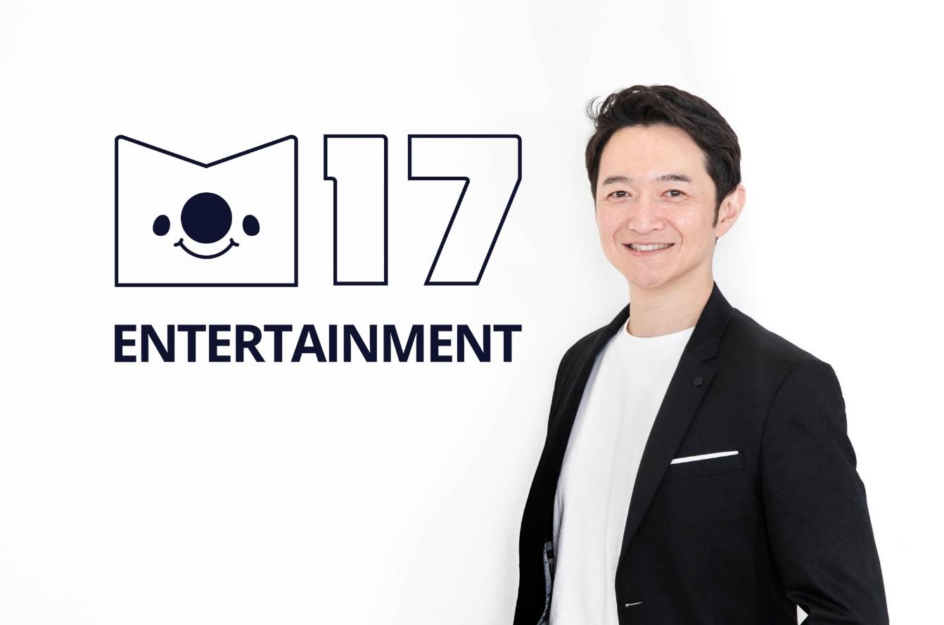 小野裕史接任全球首席CEO,帶領M17集團拓展全球版圖