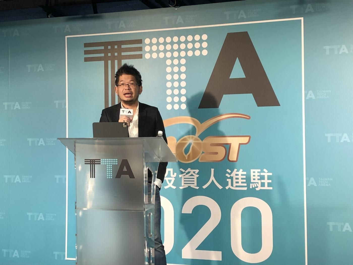 投資經驗破百億美元!YouTube陳士駿等創業家進駐TTA,還要組矽谷台灣幫
