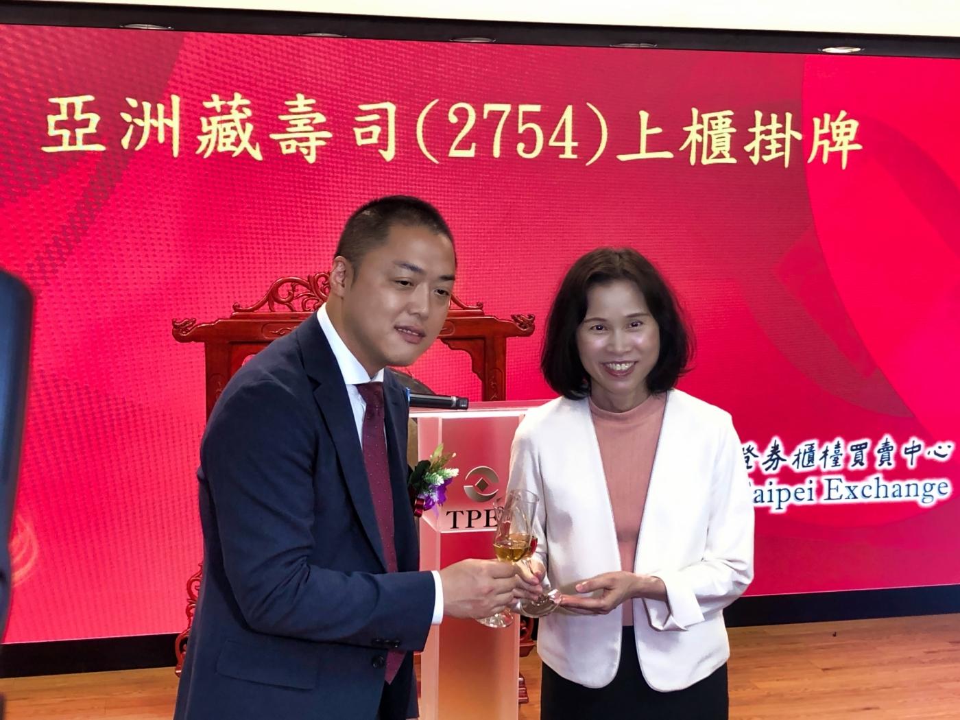 亞洲藏壽司掛牌上櫃,股價單日大漲96%!餐飲話題王未來有哪些觀察重點?