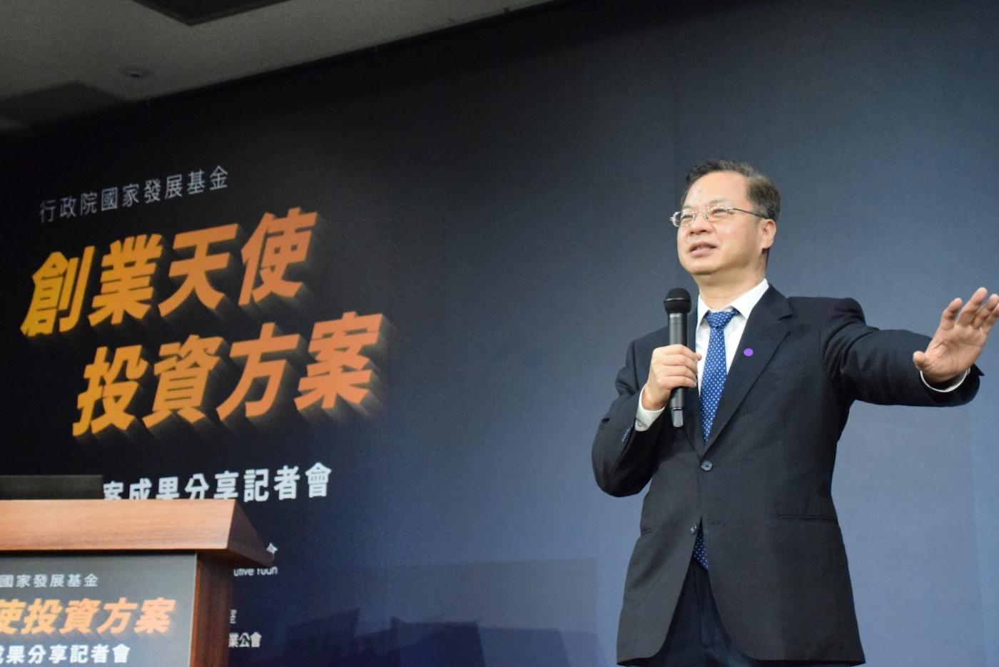 國發天使投資破百家新創,3年投入逾16億元!下一步要優化小額投資方案