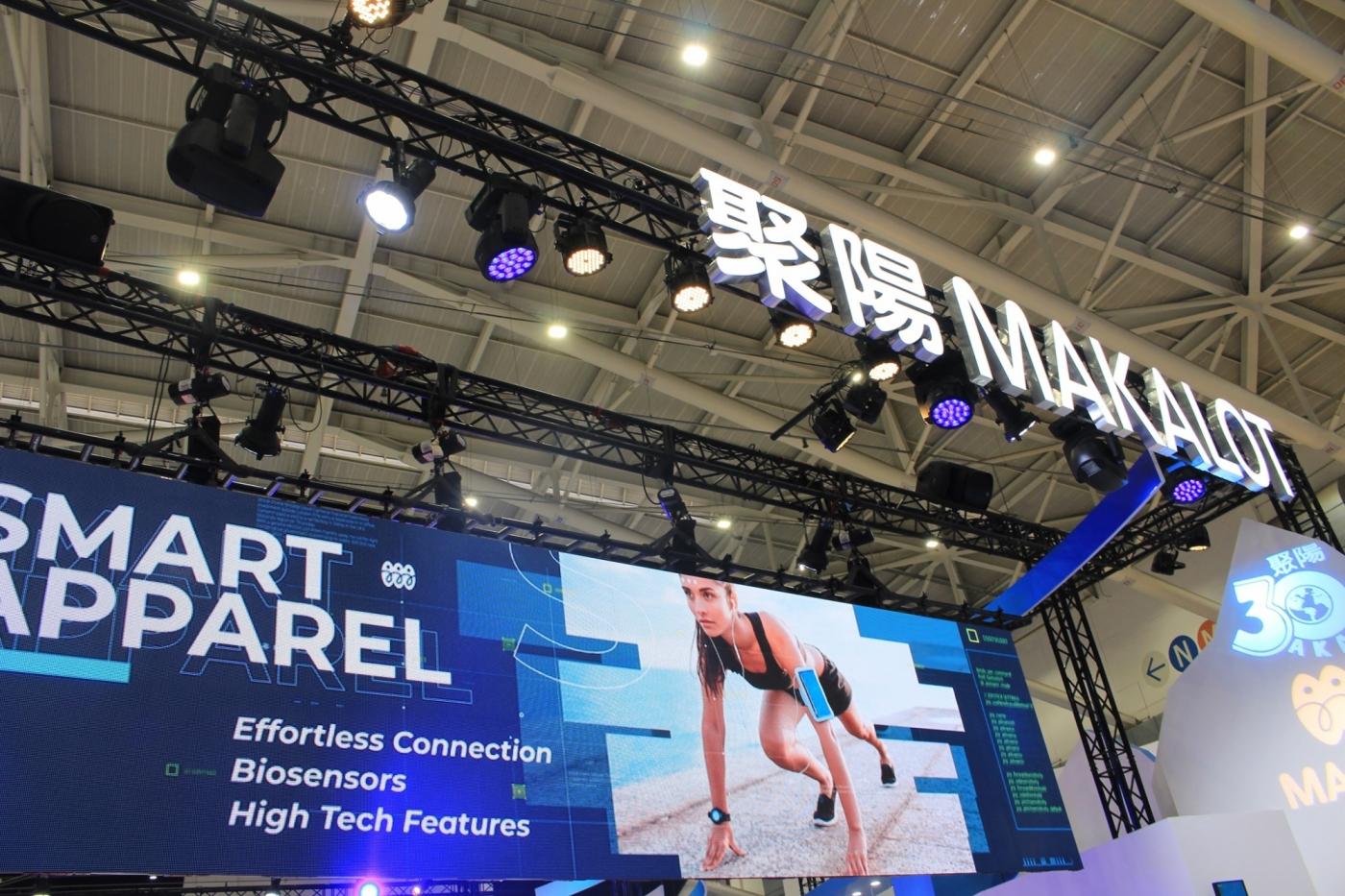 聚陽跨界研發穿戴式醫療應用,佈局健康產業鏈!新款溫控智慧衣明年問世