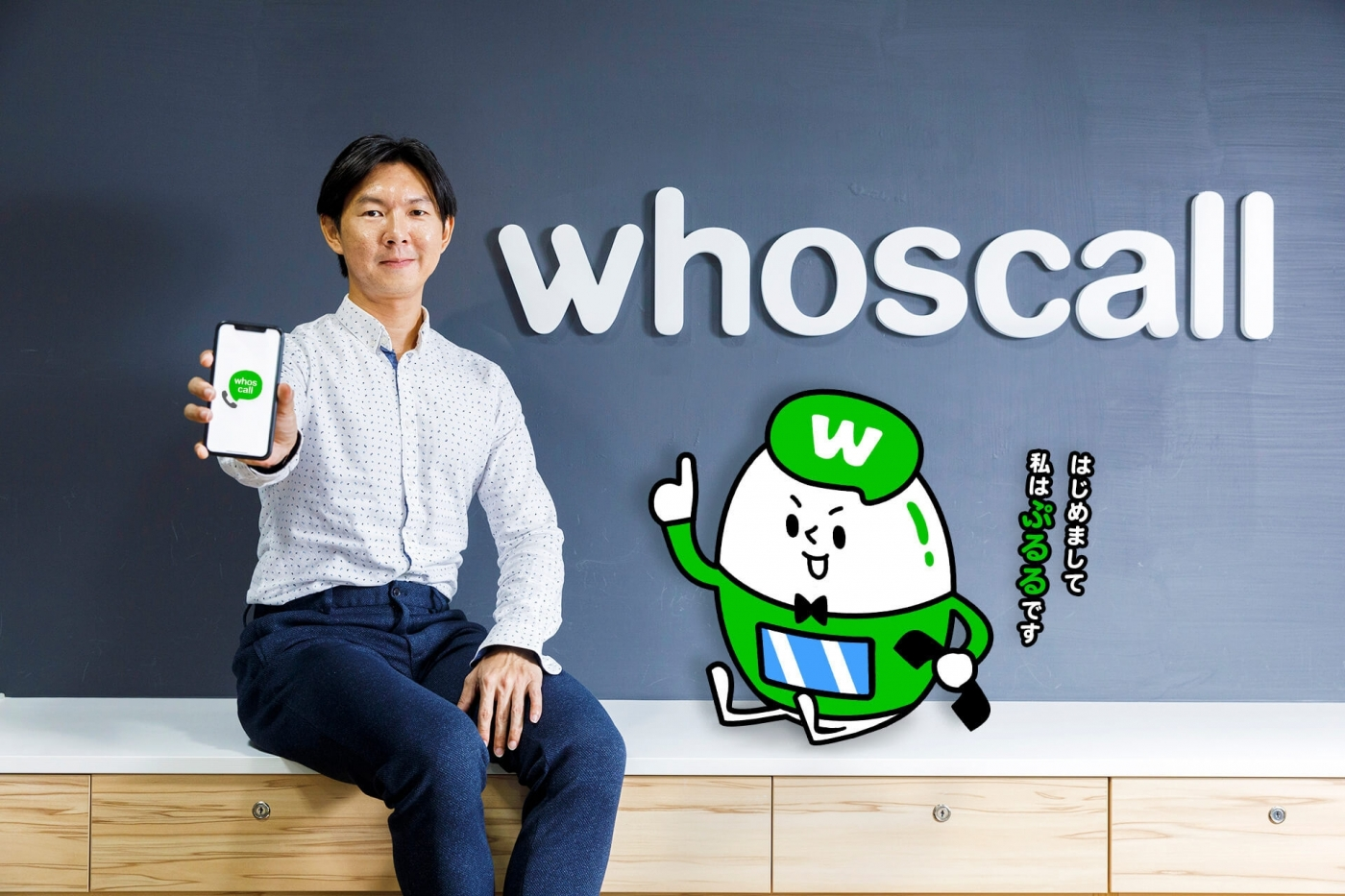 Whoscall母公司Gogolook插旗日本!獲新一輪投資後,創辦人如何實現「防詐夢」?