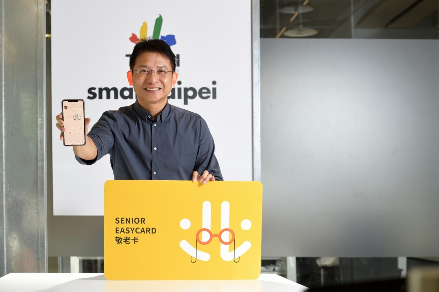 最佳數位鑰匙~台北通TaipeiPASS  開通你的智慧城市生活!