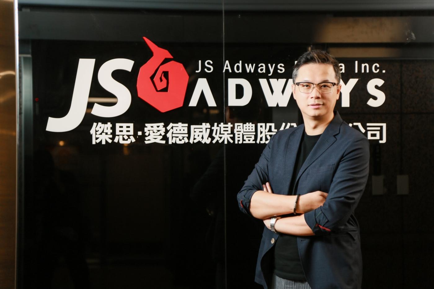 專訪傑思‧愛德威創辦人楊佳燊:以MAdTech為核心,打造台灣的行銷創意生態圈