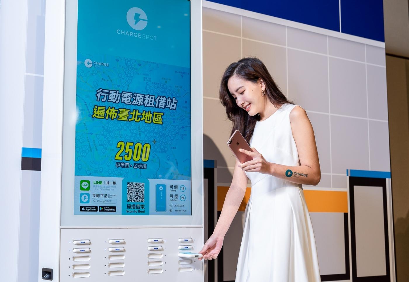 共享行動電源ChargeSPOT用戶衝20萬人,將攜手頂呱呱吃炸雞送無限充電