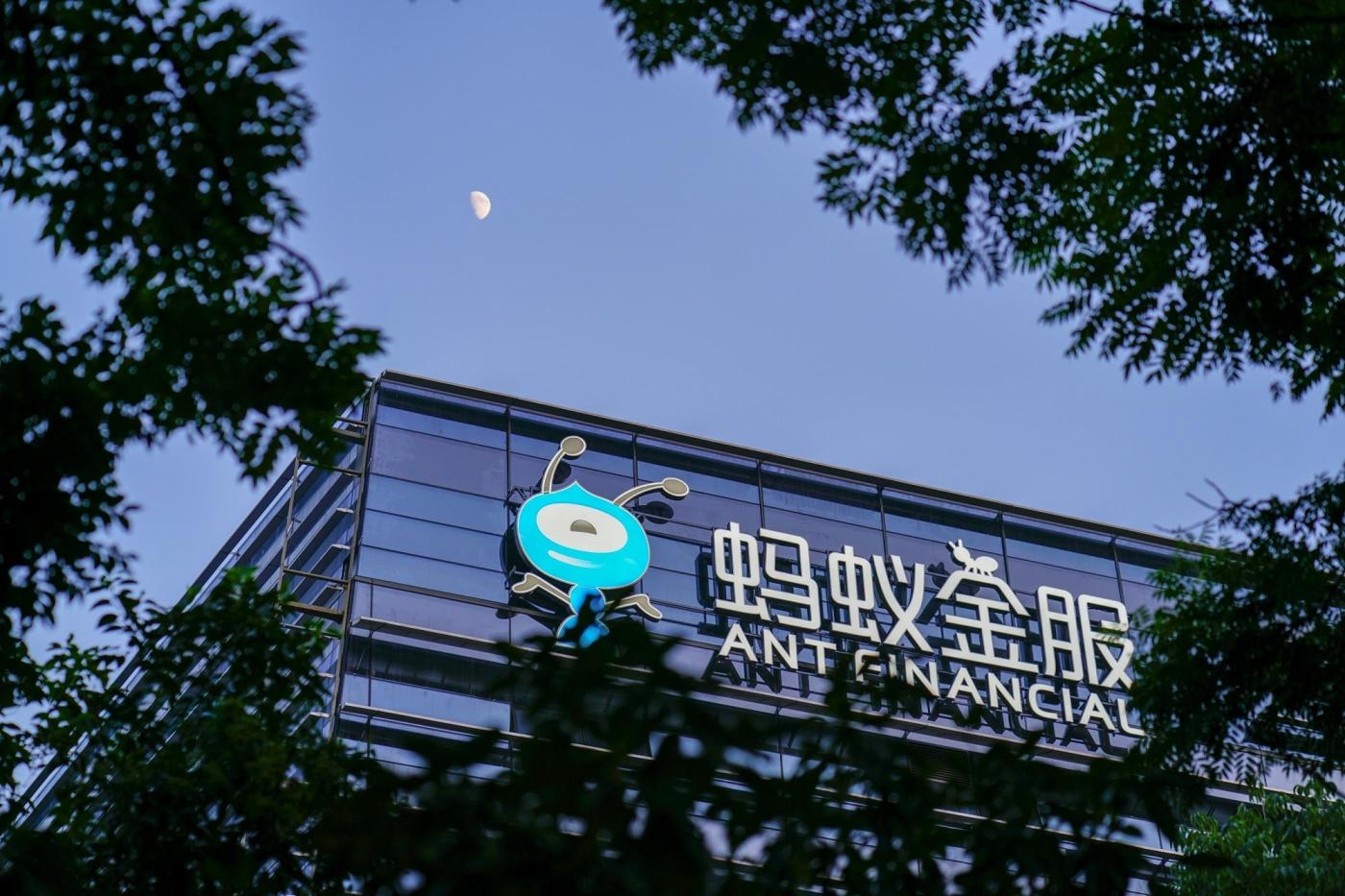 螞蟻集團上市夭折引發大地震!中國金融科技公司瑟瑟發抖,習近平大刀砍向哪裡?