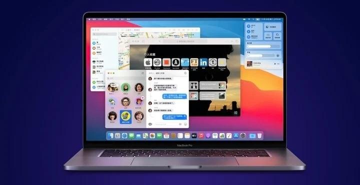 把iOS風格搬到電腦上!蘋果macOS Big Sur正式上線,6大更新亮點一次看