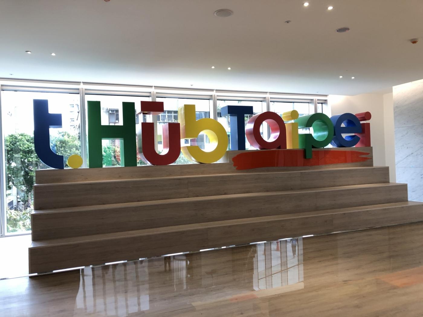 柯文哲任內首個BOT案!開箱超過7千坪的創新基地t.Hub:餐廳、醫院、「乖乖牆」都有