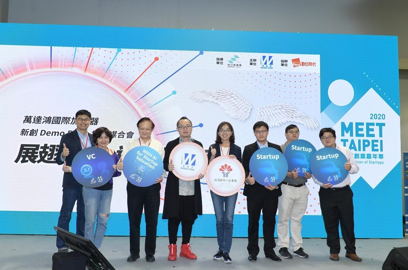 8家新創團隊勝出「展翅高飛 迎戰星未來Demo Pitch投資媒合會」 永續發展創業新能量
