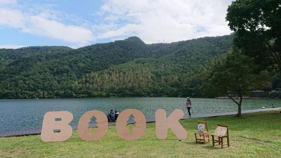 山林湖畔旁的美好閱讀!2020 保安林書市集即將登場,集結逾 60 間獨立書店、手作攤位