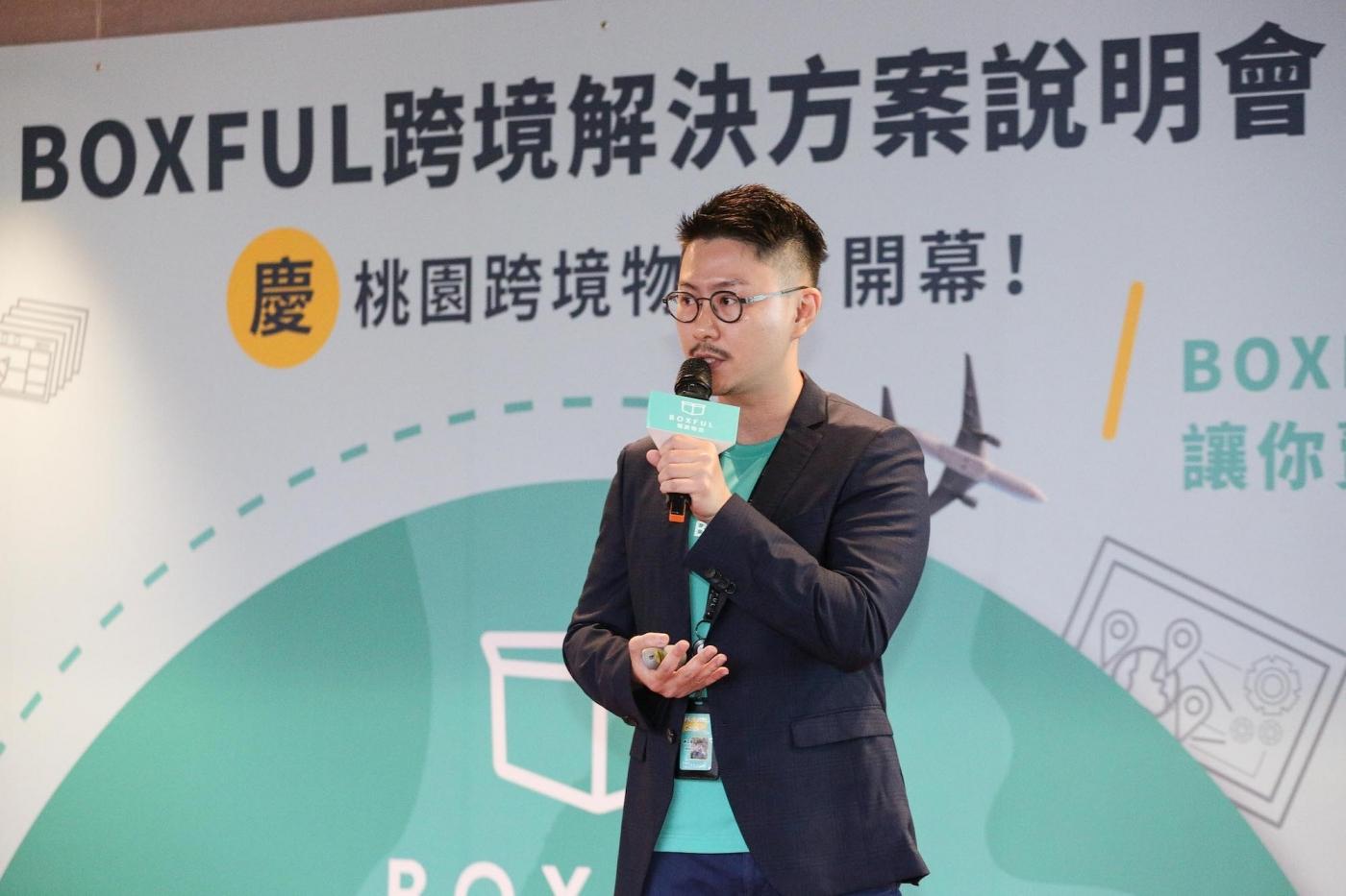 BOXFUL進軍跨境物流服務!5大優勢解決痛點,24小時就能送到港澳、新加坡?