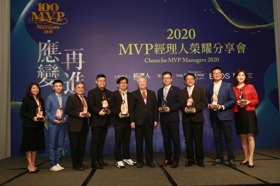 2020年100MVP經理人出爐!帶領企業在疫情中茁壯,唐鳳、潘孟安、戴雲錦皆入榜