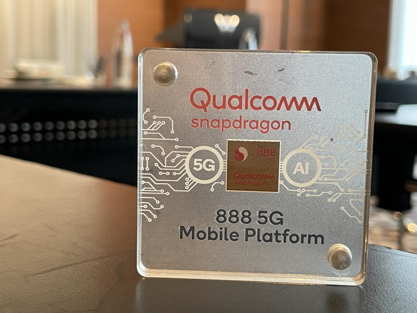 高通端出名字奇特的「Snapdragon 888」,從新晶片一窺5G佈局!5nm製程找誰代工?