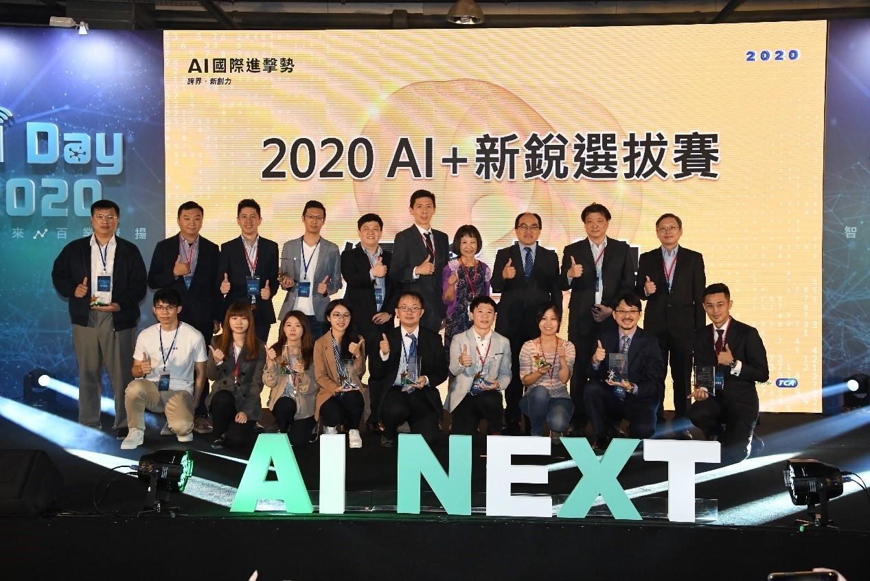 「經濟部工業局 AI+新銳選拔賽」 《鈞銳鋒》AI分析 手勢智慧控制電視  《慧演智能》智慧影像檢測 提高產線檢測準確率